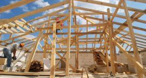 Köye Ev Yapma Kredisi Veren Bankalar 2021