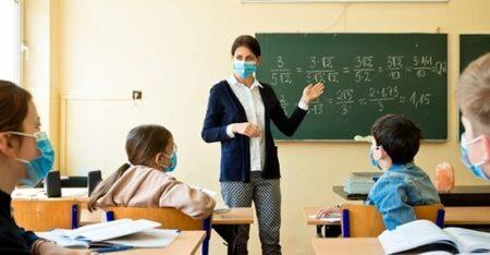 Öğrenci Okul Numarası Nasıl Öğrenilir 2021 MEB