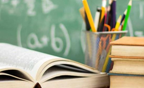 Şartlı Eğitim Yardımı Başvuru Şartları Nelerdir? 2021 Maddi Yardım