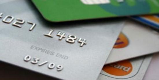 Kredi Kartı İle SGK Ödeme Nasıl Yapılır