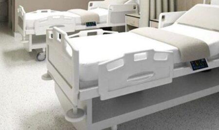 Özel ve Devlet Hastanesi Gecelik Yatak Ücretleri GÜNCEL 2021