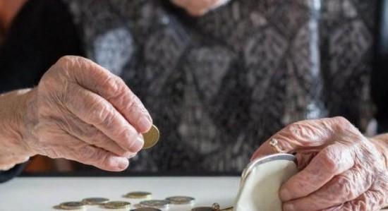 SSK Emekli Olmak İçin Kredi Veren Bankalar 2021 GÜNCEL