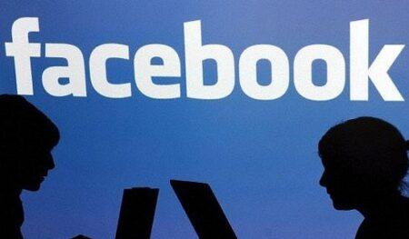 Facebook Profilime Kim Baktı? Nasıl Öğrenebilirim?
