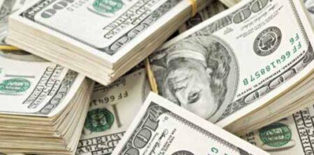 Yurt Dışından Türkiye'ye Para Gönderme 2021