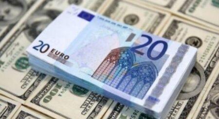 Yurt Dışından Türkiye'ye Para Gönderme 2021 Para Transferi Yöntemleri