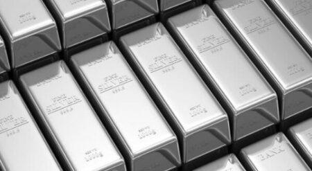 Gümüş Hangi Bankadan Alınır 2021 Gümüş Hesabı